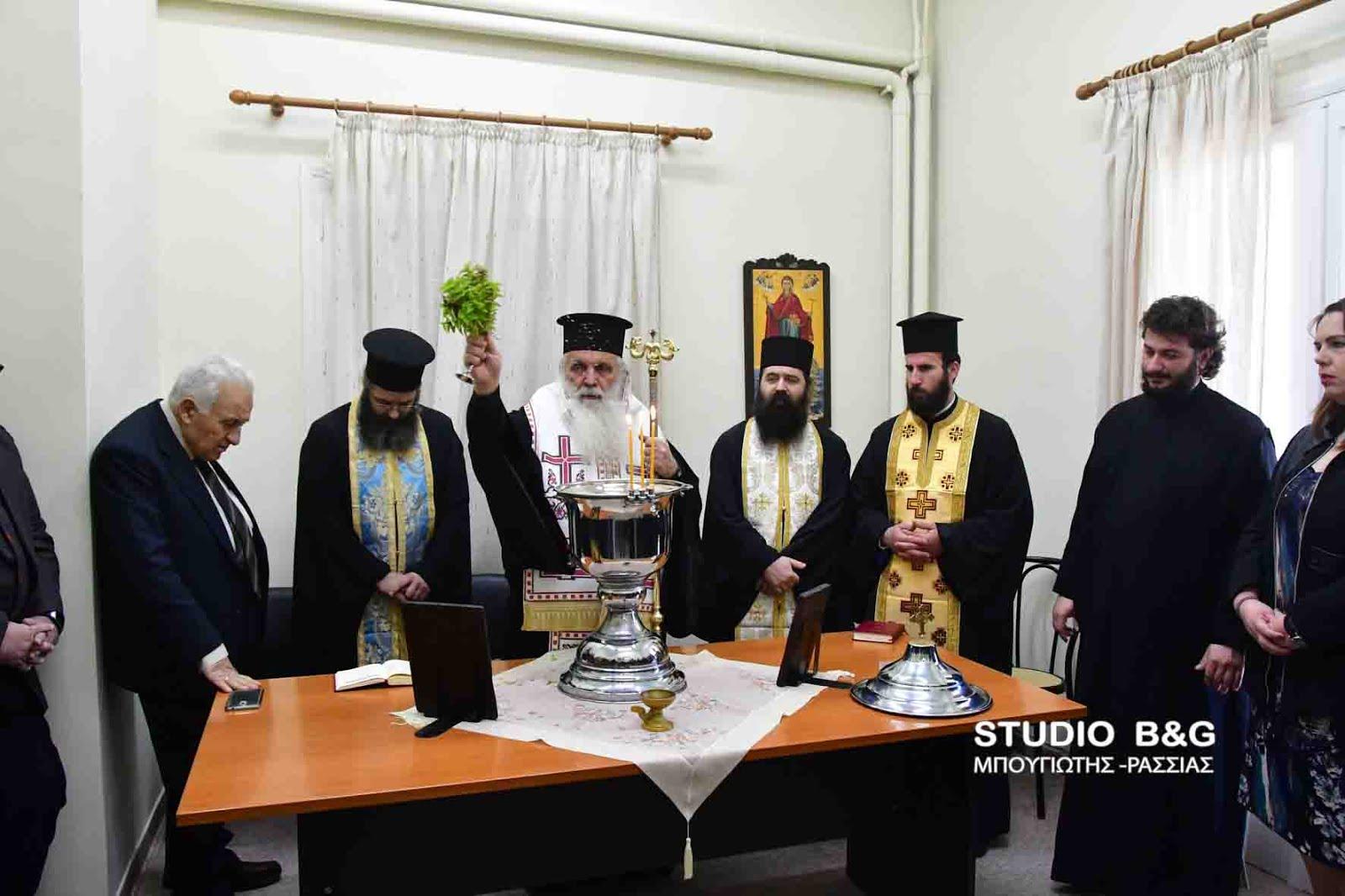 Επίσημη έναρξη της Σχολής Βυζαντινής Μουσικής της Μητροπόλεώς μας