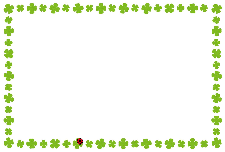 四つ葉のクローバーのイラストフレーム枠 かわいいフリー素材集