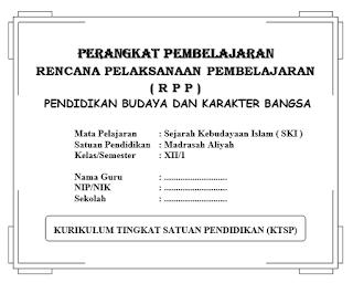 RPP SKI MA Kelas XII Semester 1 dan 2
