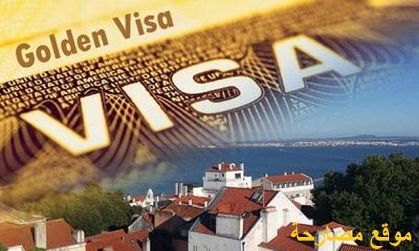 هل هناك دول تمنحك الجنسية أو الإقامة الذهبية ؟