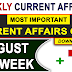 Weekly Current Affairs Quiz: 1st August, 2018