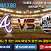 6월18일 mlb 애틀랜타 VS 뉴욕메츠 경기는 맥스88에서!