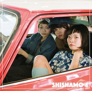 SHISHAMO-明日も-歌詞