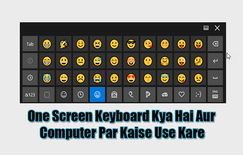 one-screen-keyboard-kya-hai