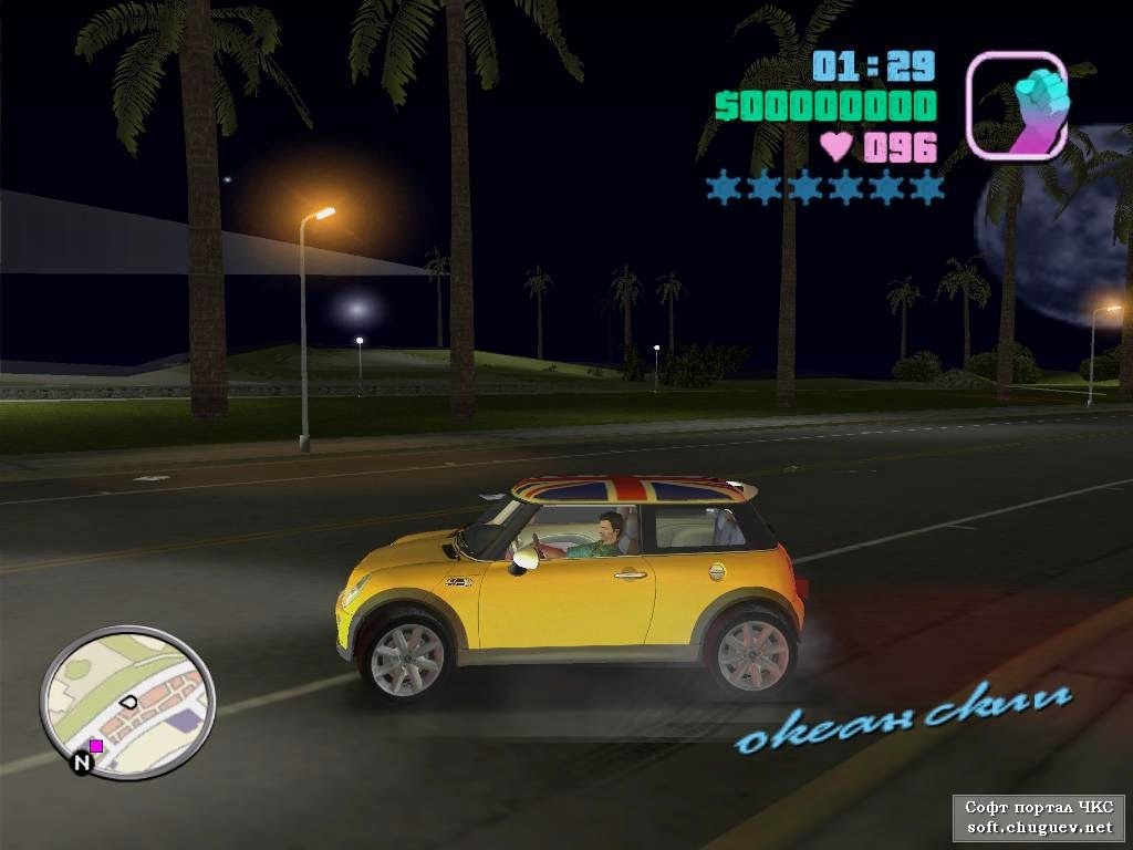 Gta Vice City Deluxe Free Downloadall Softwares