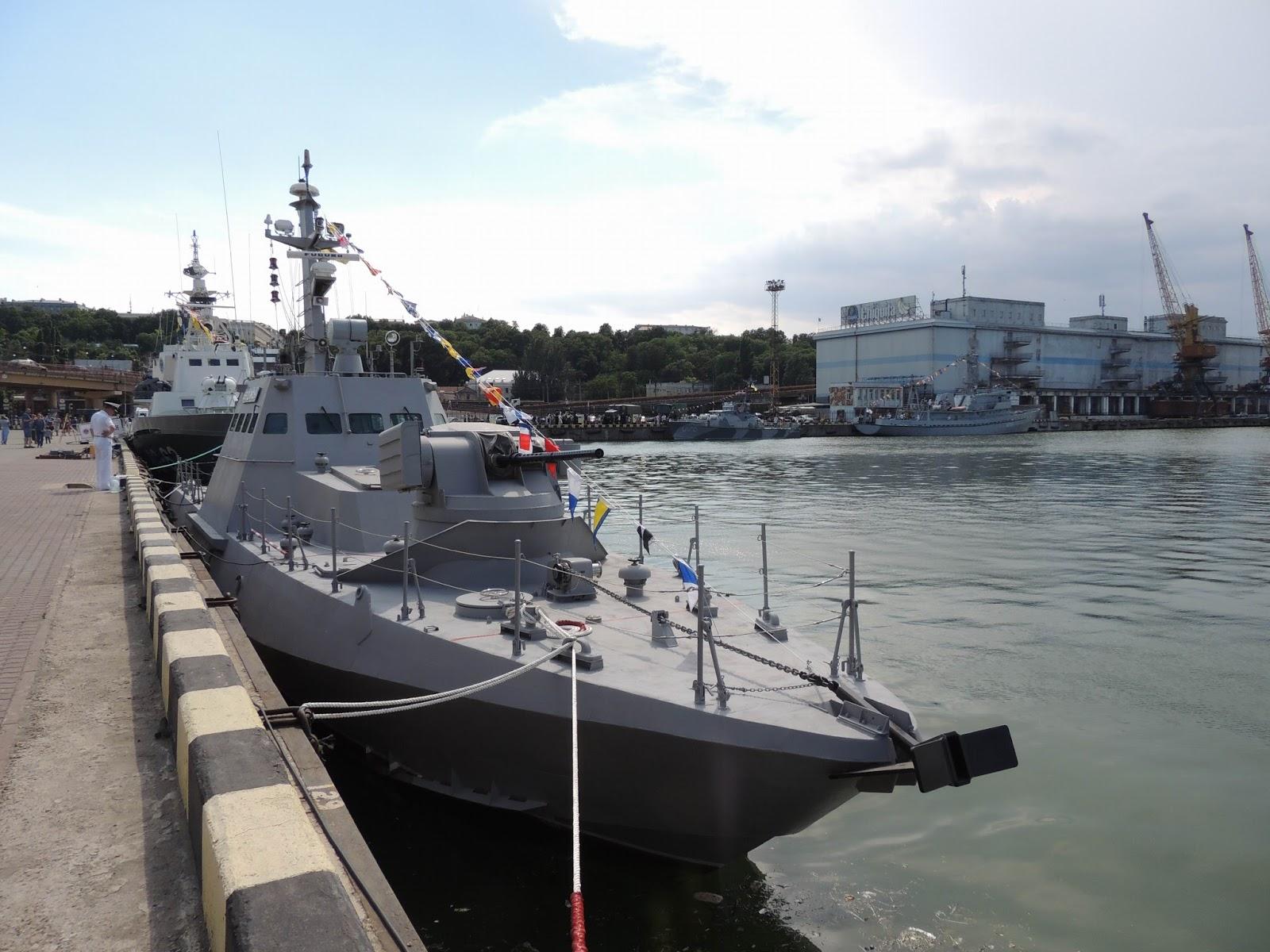 МБАК U175 «Бердянськ»