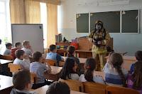 """""""Единый день профилактики"""" школа № 8"""