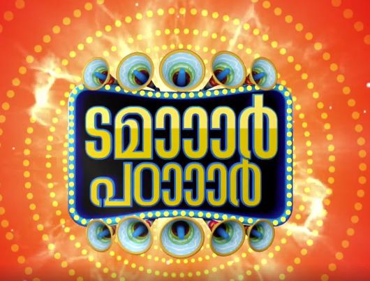 Tamaar Padaar- Flowers TV Show