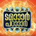 Tamaar Padaar- Flowers TV Show starts on 8th October 2017