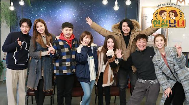 已完結韓綜節目 現實男女線上看