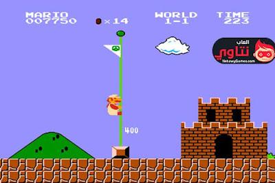 لعبة ماريو القديمة الاصلية