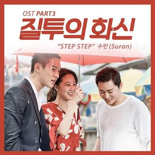 Suran (수란) – Step Step