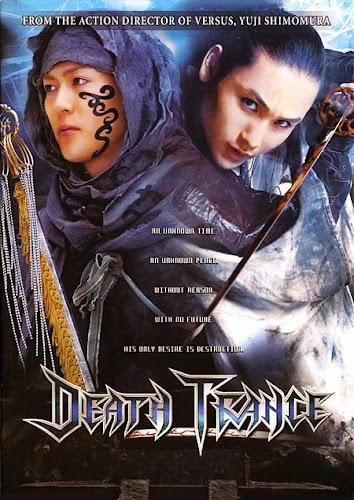 Poster Of Death Trance (2005) Full Movie Hindi Dubbed Free Download Watch Online At worldfree4u.com