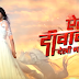 Upcoming Twist and Turns In Aisi Deewangi Dekhi Nahi Kahi