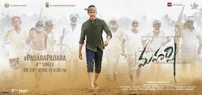 Tollywood-Movie-Maharshi-Movie-Latest-Poster-Andhra-Talkies