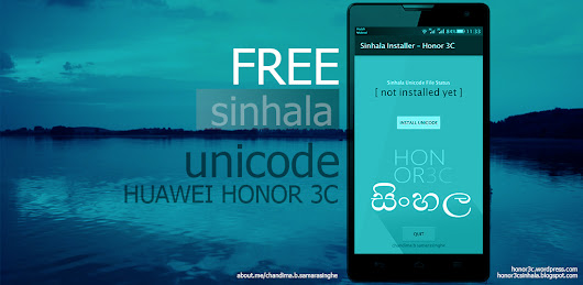 Free Sinhala Unicode Installer For Huawei Honor 3C