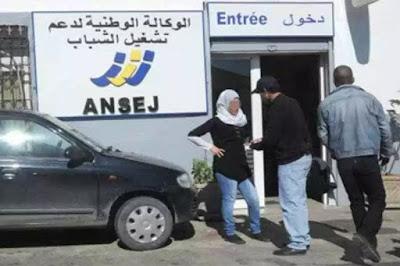 """زمالي : لا مقاضاة لشباب """"أونساج"""" العاجزين عن تسديد الديون"""
