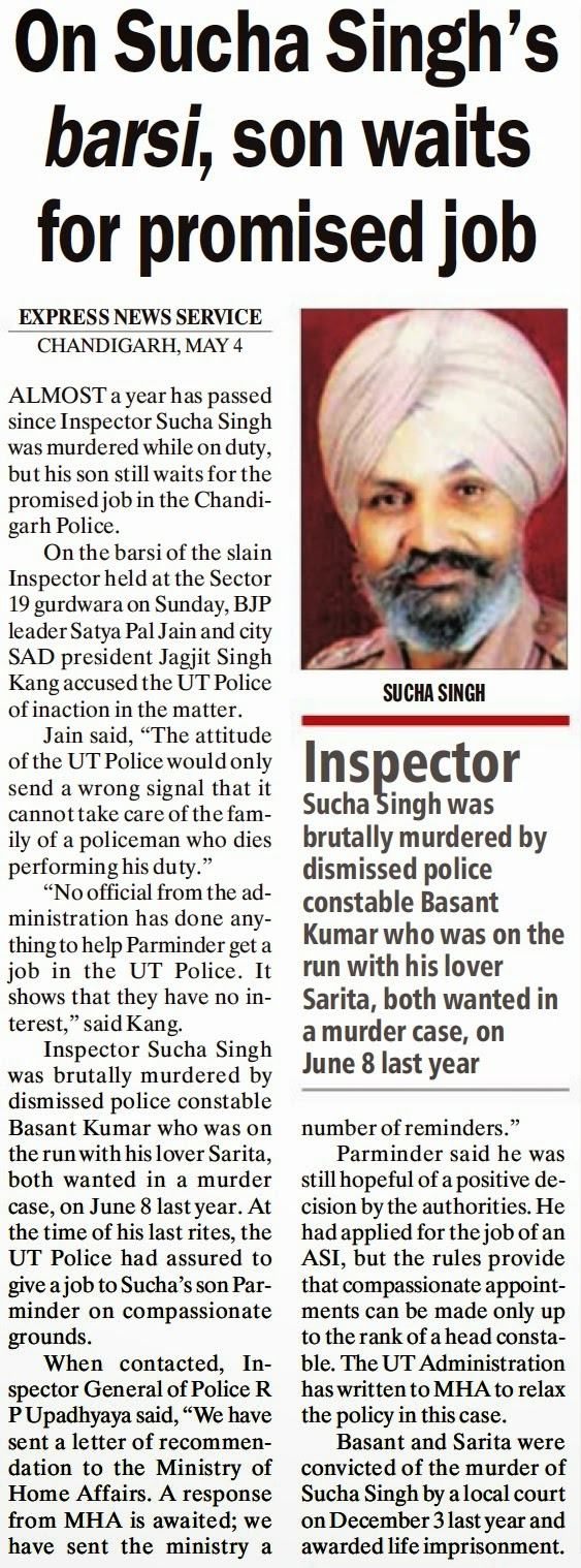 Jain said, ''The attitude of the UT Police would only send a wrong signal that it cannot take care of the family of a policeman who dies performing his duty.''