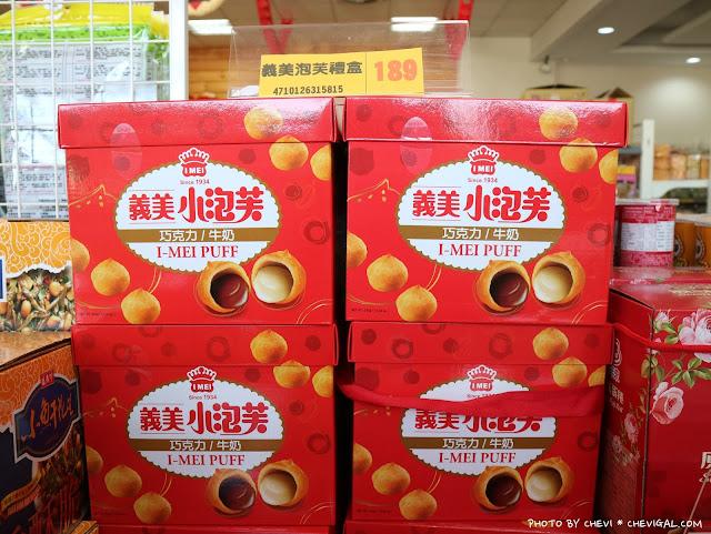 IMG 8972 - 熱血採訪│台灣E食館,年貨糖果餅乾禮盒買到剁手手!甜甜價讓你們吃得嘴甜心也甜!