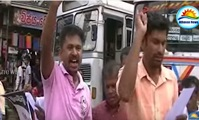 Protest against to government for to give fertilizer subsidy