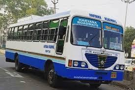 Haryana Roadways Syllabus
