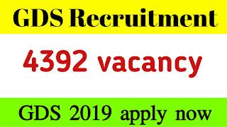 GDS Recruitment 2019, 4392 posts GDS: India Post