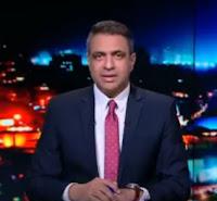 برنامج ساعة من مصر حلقة الاثنين 17-7-2017