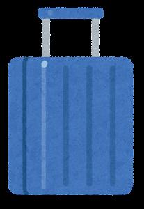 スーツケースのイラスト(青)