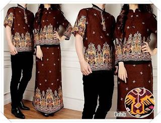 model baju batik untuk pesta pernikahan kombinasi