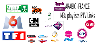 arab france turkey TRT MBC Canal m3u8