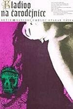 Image Witchhammer (1970)
