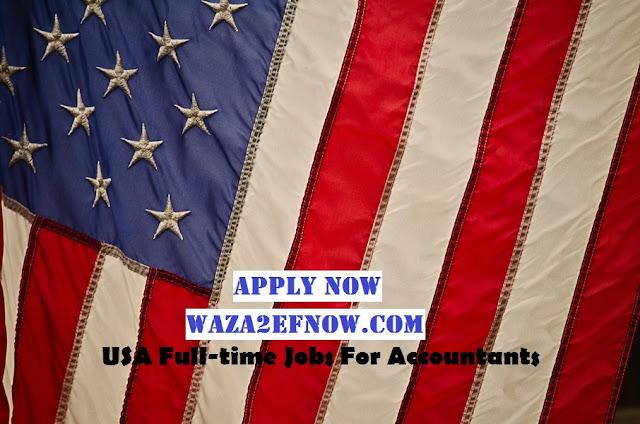 وظائف الولايات المتحدة الأمريكية للمحاسبين USA Jobs for Accountants | وظائف ناو