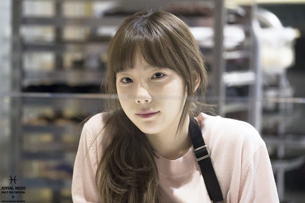 Kim taeyeon dating rumors