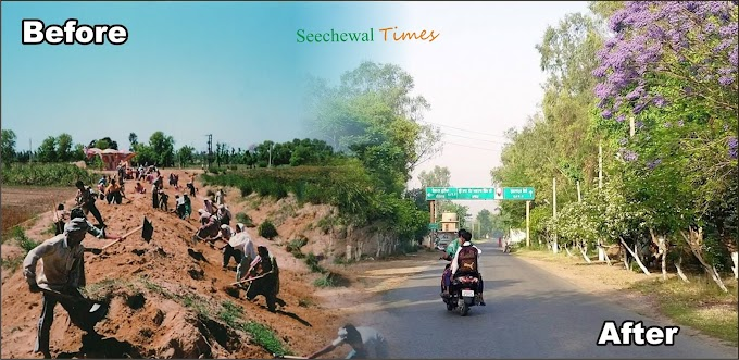 The paths are the life lines with and with their improvement fate changes:- Sant Seechewal