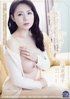 SHKD-642 夫の目の前で犯されて- 部下に寝取られた愛妻 三浦恵理子
