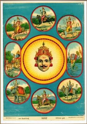 shri-navagraha-chalisa-श्री-नवग्रह-चालीसा