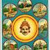 श्री नवग्रह चालीसा मुफ्त हिंदी पीडीएफ पुस्तक | Shri Navagraha Chalisa Free Hindi PDF Book