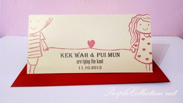Wedding cards online singapore wedding ideas cartoon wedding card g0693 stopboris Image collections