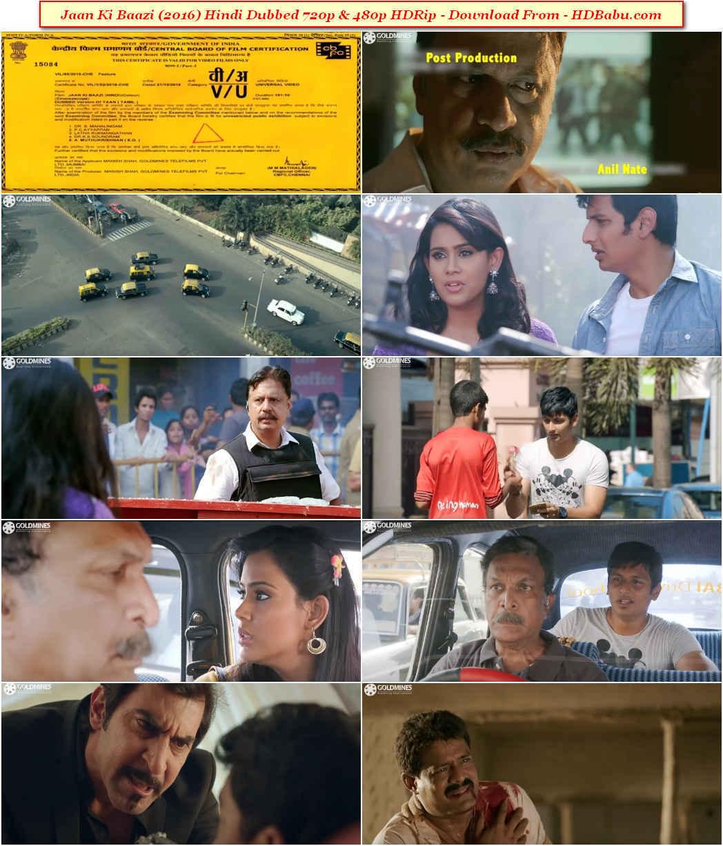 Jaan Ki Baazi Hindi Dubbed Full Movie Download