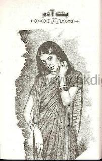 Bint e Adam by Fakhira Gul Online Reading