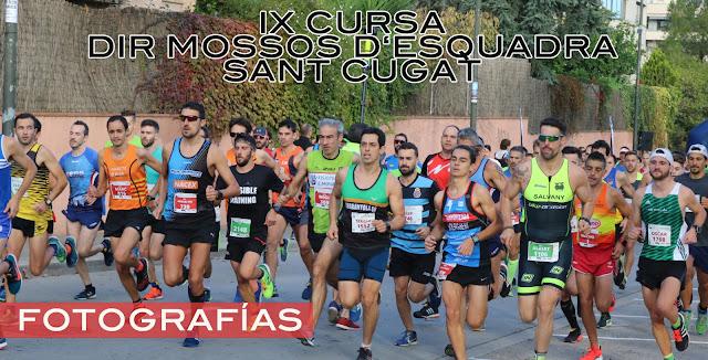 Cursa DIR Mossos d'Esquadra - Sant Cugat 2017