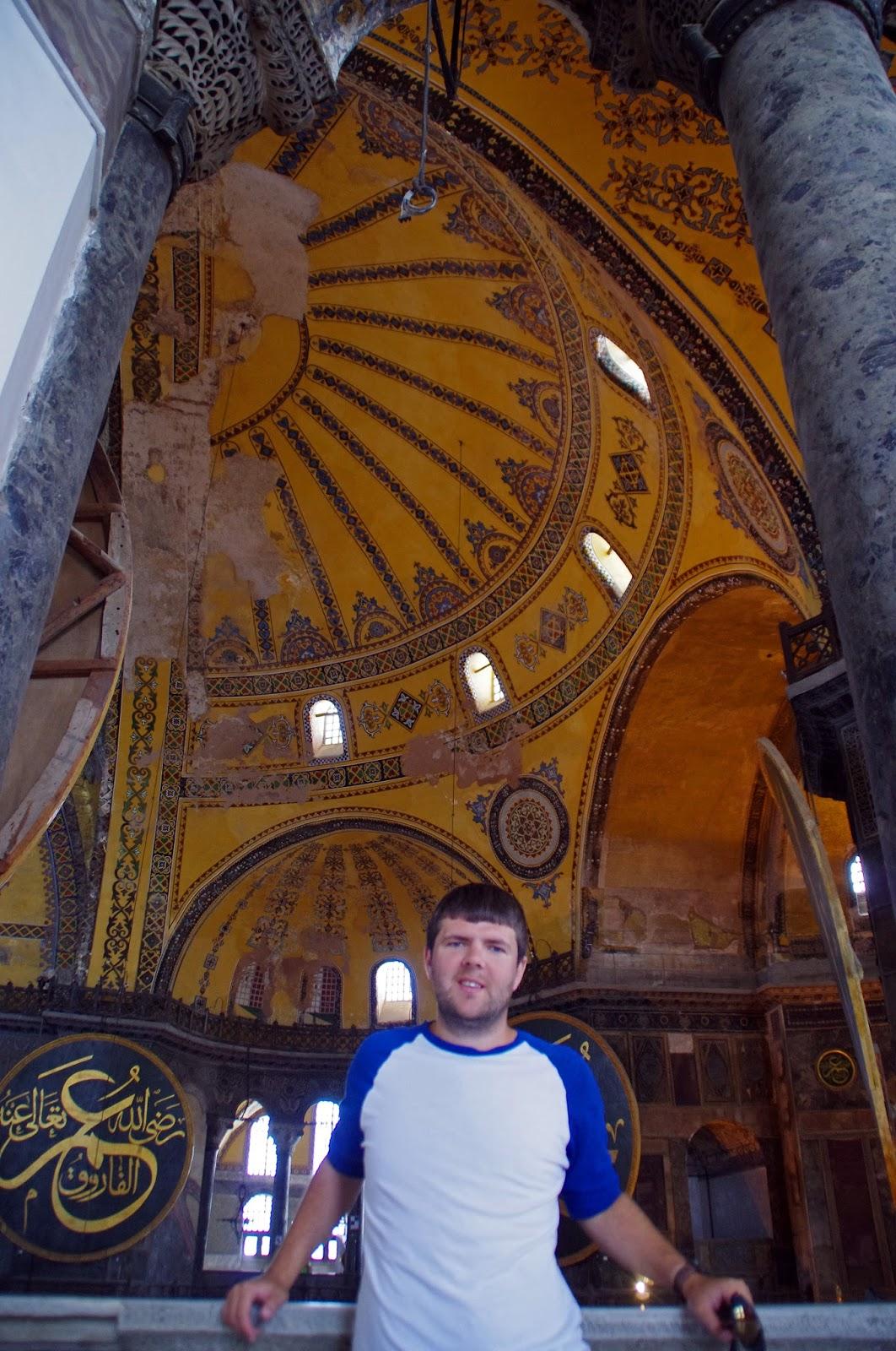 Interior of Hagia Sophia Istanbul