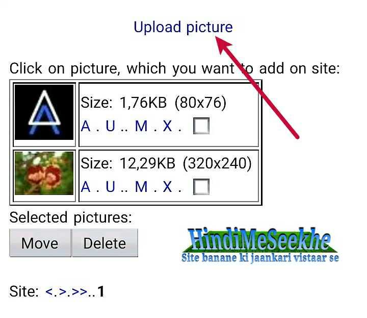 wapka-website-upload-icon-picture