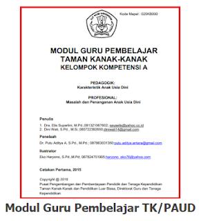 Modul materi diklat PKB guru pembelajaran untuk tingkat PAUD/TK