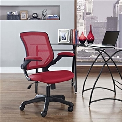 Cool Red Office Chairs at OfficeFurnitureDeals.com