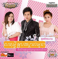 Town CD Vol 14