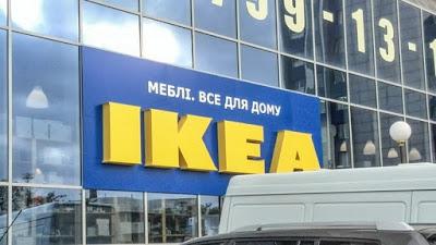 IKEA відмовила Януковичу і його спільникам