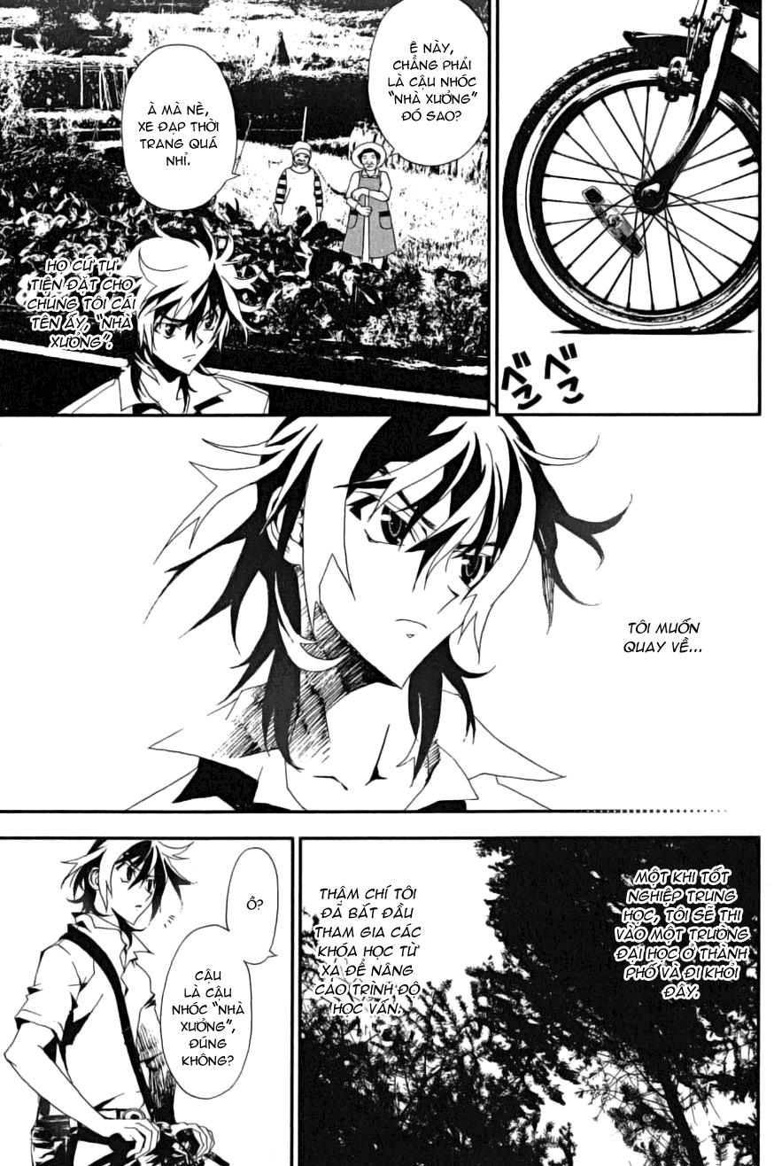 Shiki chapter 4 trang 8