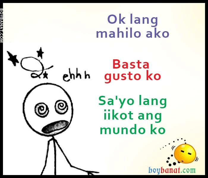 Joke Quotes Tagalog Sweet: Tagalog Sweet Banat Lines And Pinoy Sweet Banat Pick Up