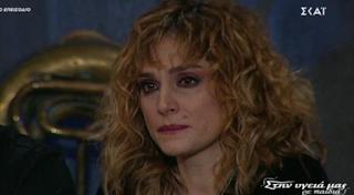 «Λύγισε» η Ελεωνόρα Ζουγανέλη στον Σπύρο Παπαδόπουλο! Δεν μπορούσε να συγκρατήσει τα δάκρυα της